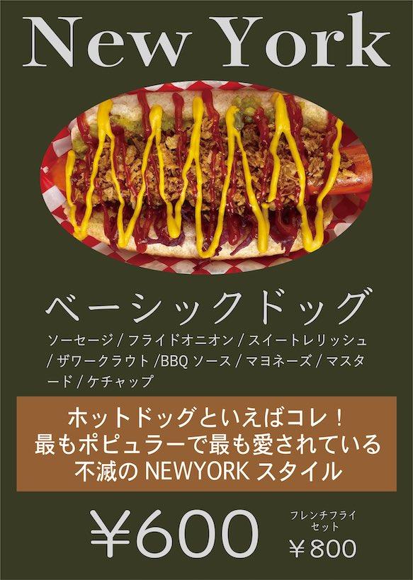DOGTOWN898-menu1