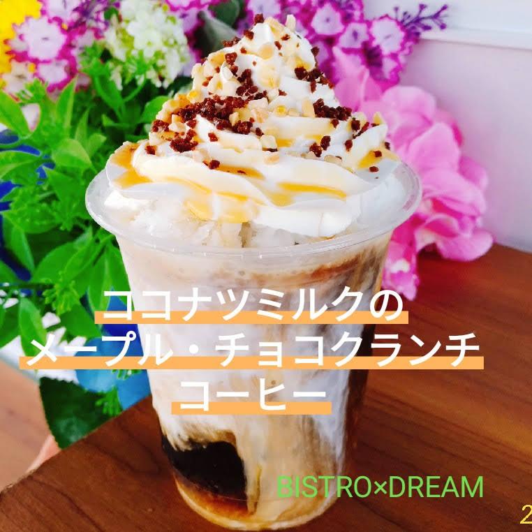 Dream_drink_1