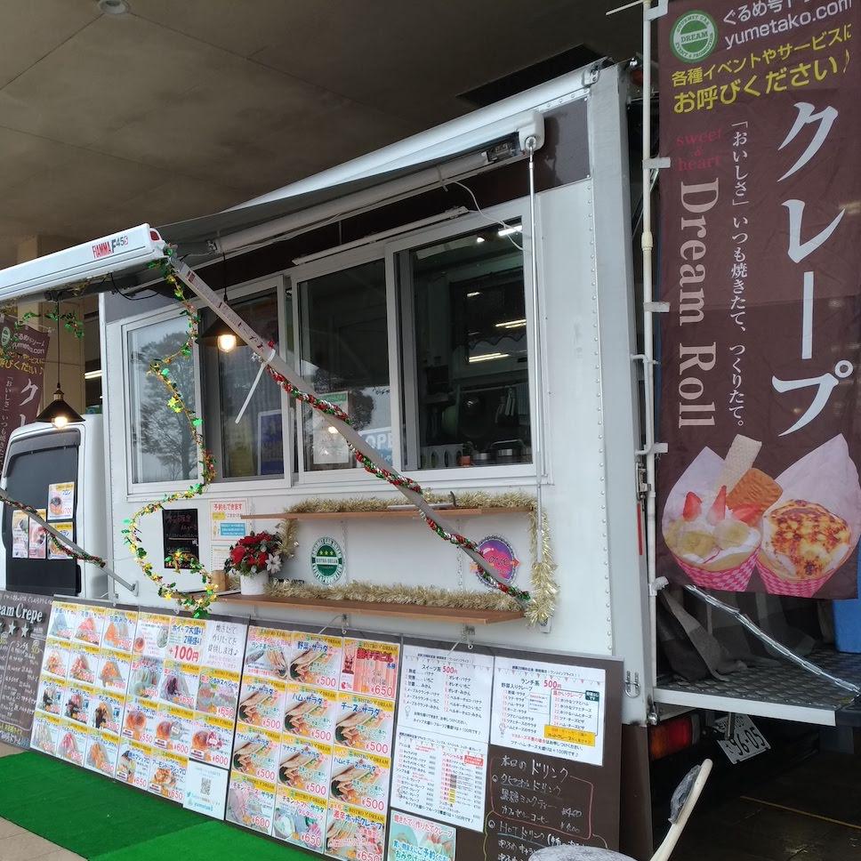 Dream_kitchencar_1