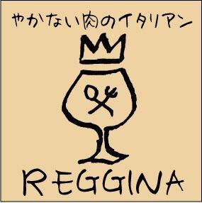 REGGINA-11