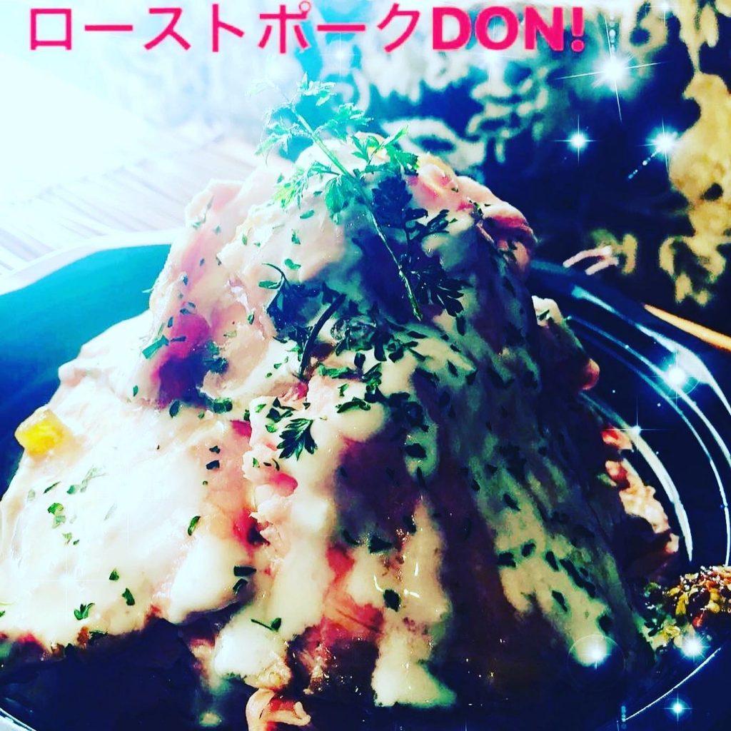 めぐみ食堂3