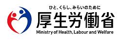 MHLW厚生労働省ロゴ
